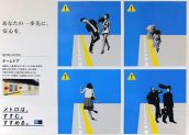 Plattform-Schranken bieten Sicherheit / Platform barrieres provide safety