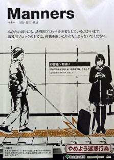 U-Bahn-Etikette /Subway Etiquette (Toei Subway)