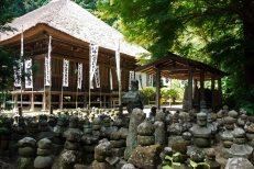 Sugimoto Dera (杉本寺) / Gorintō (五輪塔)