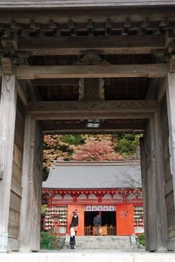 Egara Tenjin-Shrine (荏柄天神社)