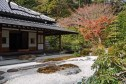 Jōmyō-ji (浄妙寺)