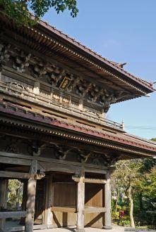 Eishō-ji (英勝寺)