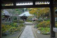 Kaizō-ji (海蔵寺)