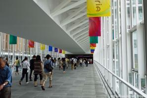 Hikarie (connection to Shiyua Station)
