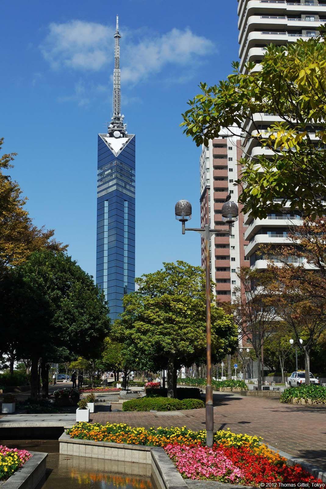 Fukuoka the Hill of Good Luck   Part 2  Ways to Japan