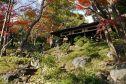 Tonogayato Teien/Kōyōtei – 殿ヶ谷戸庭園/紅葉亭