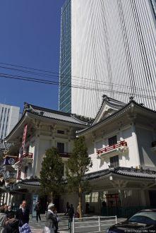 Kabuki-za (歌舞伎座)