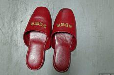 Kabuki-za (歌舞伎座) - Slippers