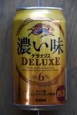 Kirin Koi Aji Deluxe (2013.11)