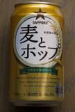 Sapporo Mugi to Hoppu (2013.07)