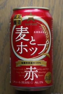 Sapporo Mugi to Hoppu Aka (2013.09)