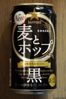 Sapporo Mugi to hoppu kuro (2013.02)