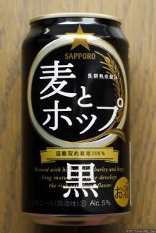 Sapporo Mugi to Hoppu kuro (2013.09)