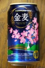 Suntory Kin Mugi (2013.03)