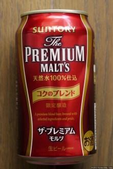 Suntory The Premium Malts Koku (2013.09)