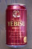 Yebisu Kouhaku (2013.10)