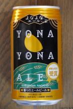 Bier Yoho Yona Yona Ale (front) (2013.03)