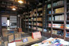 "Schreibwaren ""Takei Sanshōdō"" (武居三省堂(文具店))"