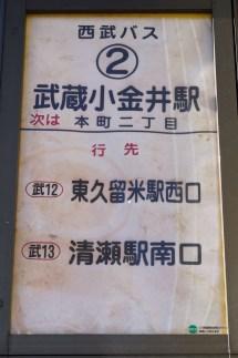 Busverbindung / Bus Schedule