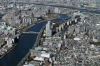 View from: Tokyo Sky Tree