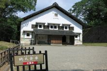 Tsurumaru Storage (鶴丸倉庫)