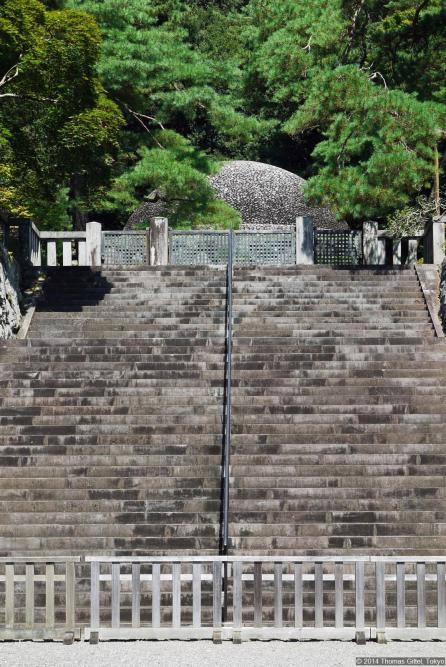 Tama no misasagi (多摩陵)