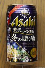 Asahi: Fuyu no Okurimono (2014.10)