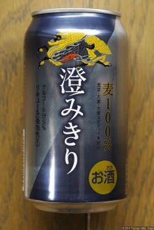 Kirin: Sumikiri (2014.10)