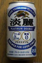 Kirin: Tanrei Platinum Double (2014.09)