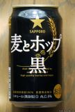 Sapporo: Mugi to Hoppu Kuro (2014.07)