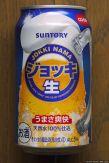 Suntory: Jokki Nama (Co-op) (2014.02)