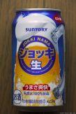 Suntory: Jokki Nama (Co-op) (2014.09)