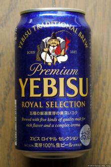 Yebisu: Royal Selection (2014.08)