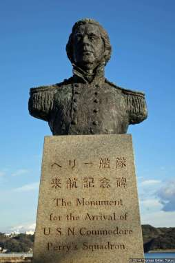 Monument of Perry's Landing (ペリー上陸の碑)