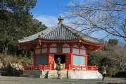 Nesugatayama Aizen-dō (寝姿山愛染堂)
