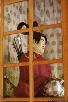Ōkunitama Jinja (大國魂神社) Zuishinmon (隨神門)