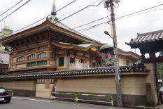 Shinshō-ji (真性寺)