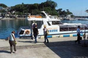 Manazuru Discovery Cruise