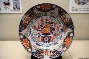#4 Toguri Museum of Art (戸栗美術館), Kinrande (金襴手)
