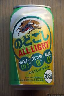 Kirin Nodogoshi All Light (2015.02)