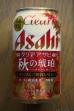 Asahi Clear - Aki no Kohaku (2016.08)