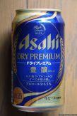 Asahi Dry Premium (2016.04)