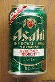 Asahi The Royal Label (2016.02)