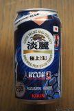 Kirin Tanrei Samurai Blue (2016.08) (front)
