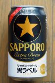 Sapporo Black Label Extra Brew (2016.04)