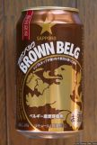 Sapporo Brown Belg (2016.01) (front)