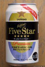 Sapporo Five Star Premium (2016.05) (front)