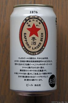 Sapporo Lager Beer (2016.07) (back)