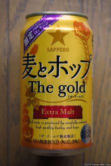 Sapporo Mugi to Hoppu The Gold (2016.11)