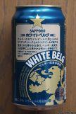 Sapporo White Belg (2016.05) (back)